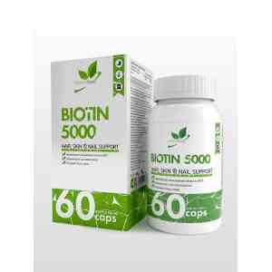 NaturalSupp BIOTIN 5000 60 caps.