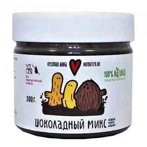 Nutbutter Шоколадная паста MIX( кешью, арахис, кокос)