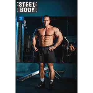 Steel Body Шорты черные
