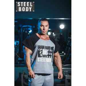"Steel Body Размахайка серая ""Train hard,be#1 with"""