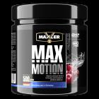 Maxler Max Motion  500 гр.