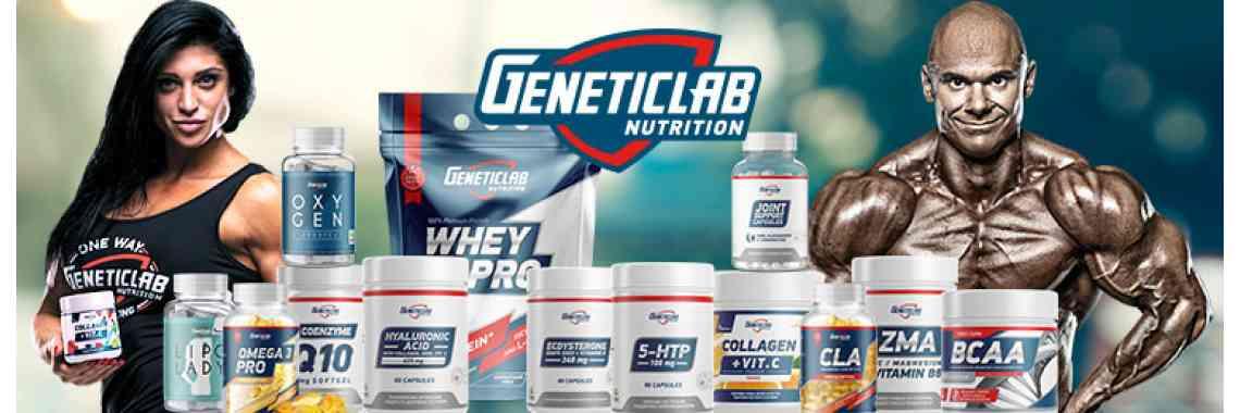 Geneticlab-baner